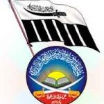 Jamaatuddawa-banner