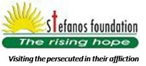 stefanos foundation logo